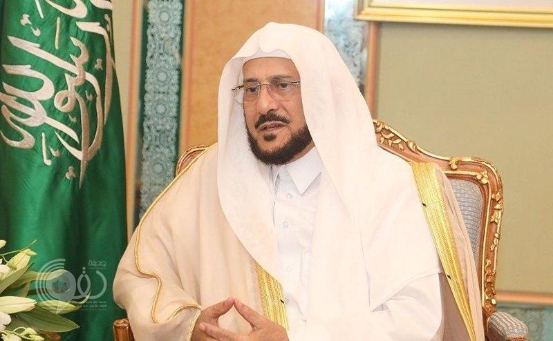 """بتوجيه من """"آل الشيخ"""".. دورات علمية في """"أحكام الصيام"""" بجازان"""