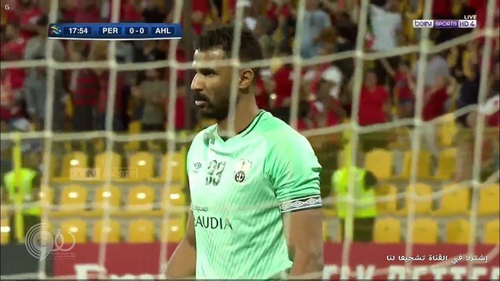 بالفيديو: الأهلي يتلقى خسارته الثانية في أبطال آسيا ويسقط أمام بيرسبوليس الإيراني