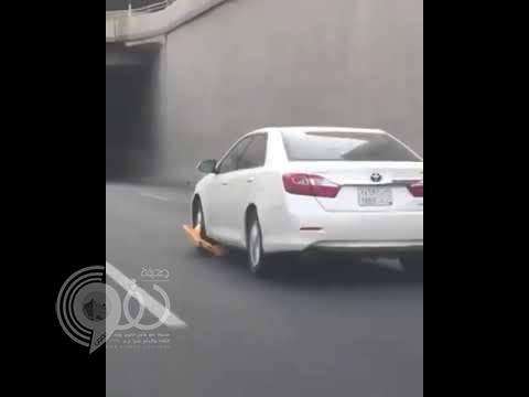"""بالفيديو.. شاهد مركبة """"مكلبشة"""" تسير في أحد شوارع مكة"""