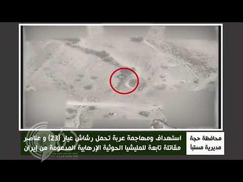 """بالفيديو.. تدمير راجمة """"غراد"""" وعربة نقل """"زلزال"""" تابعة للحوثيين"""