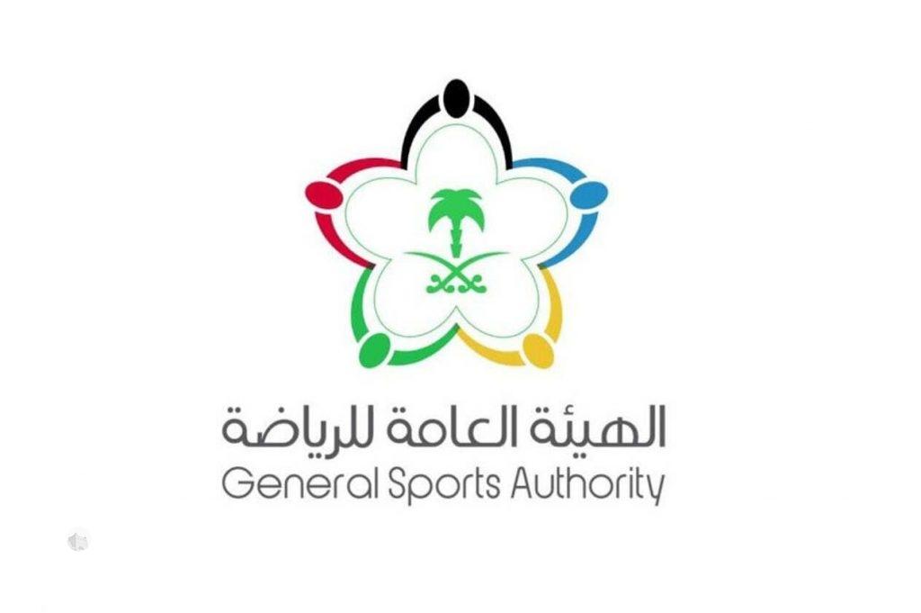 الهيئة العامة للرياضة تعلن موعد نهائي كأس الملك