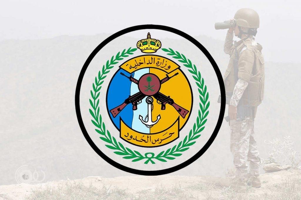 جازان تودع البطلين الشهيدين الغامدي والجعفري بالحد الجنوبي في محافظة الداير
