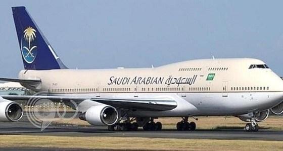 الخطوط الجوية السعودية تعلن عن فتح باب التقديم (للسعوديات) في الخدمة الجوية
