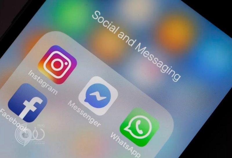 الكشف عن سبب انهيار الساعات الثلاث في فيسبوك وإنستجرام وواتساب
