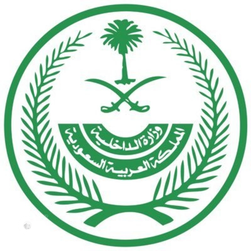 السلطات الأمنية تتصدي لهجوم ارهابي في الزلفي وتقتل 4 مسلحين.. تفاصيل
