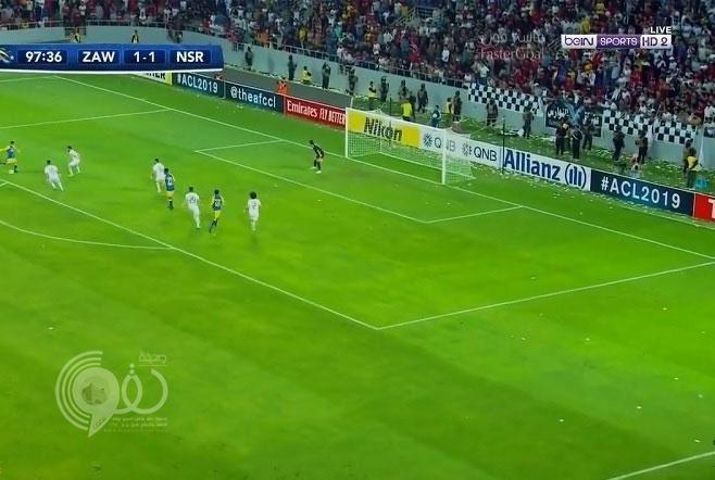 النصر يفوز على الزوراء العراقي في الوقت القاتل بدوري أبطال آسيا.. فيديو