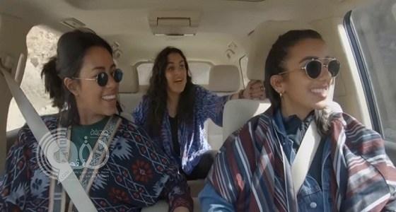 شاهد بالفيديو.. ثلاث مواطنات في قلب المغامرة عبر حلقة تليفزيونية بوادي لجب بجازان