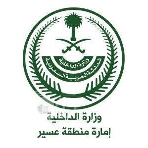 إمارة عسير تصدر بياناً حول ما تردد عن دخول أمير المنطقة لإحدى الديوانيات والقبض على 36 شاباً وفتاة
