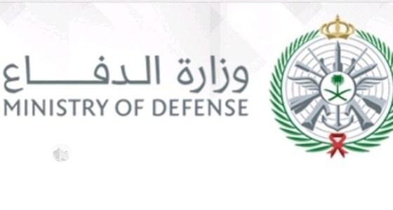وزارة الدفاع تعلن عن فتح بوابة القبول والتجنيد بمعهد الدراسات الفنية للقوات الجوية