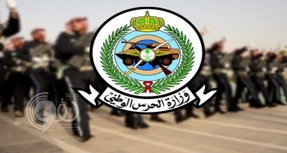 """كلية """" الملك خالد العسكرية """" تفتح باب التسجيل لحملة الشهادة الجامعية"""