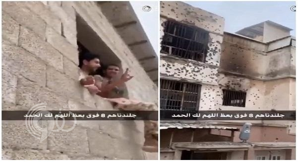 شاهد اللقطات الأولى للمنزل الذي كان يختبئ به إرهابيو القطيف