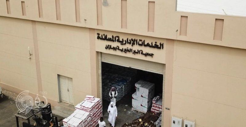 """قبل دخول رمضان """"بر جازان"""": استدعاء إلكتروني لمستفيدي الجمعية"""