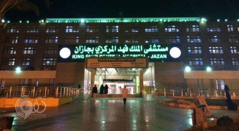 """منسوبو """"الصحة"""" يشتكون من قرار رفع أسعار إيجار إسكان مستشفى الملك فهد بجازان"""