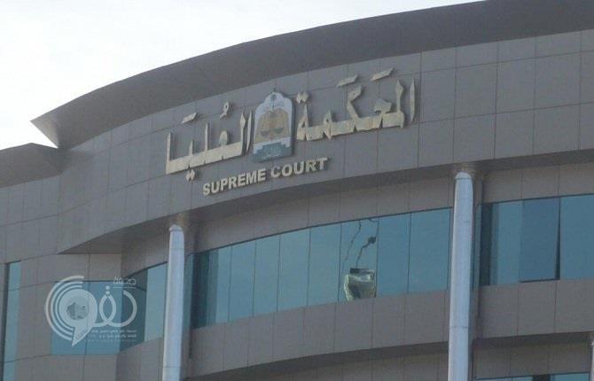 المحكمة العليا: لم يرد ما يثبت رؤية هلال رمضان