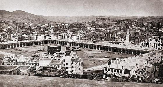 في مزاد غربي.. بيع أول صورة للمسجد الحرام بمقابل خيالي