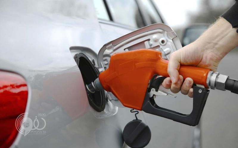 أرامكو تطور تكنولوجيا جديدة لخفض استهلاك الوقود