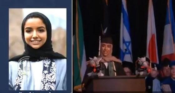 بالفيديو.. مبتعثة تبهر رواد التواصل أثناء إلقائها كلمة الخريجين في جامعة أمريكية