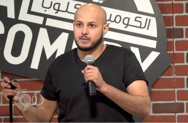 """بالفيديو : كوميديان سعودي """"يسخر"""" من جنود الحد الجنوبي المصابين .. ومطالبات بمحاسبته"""