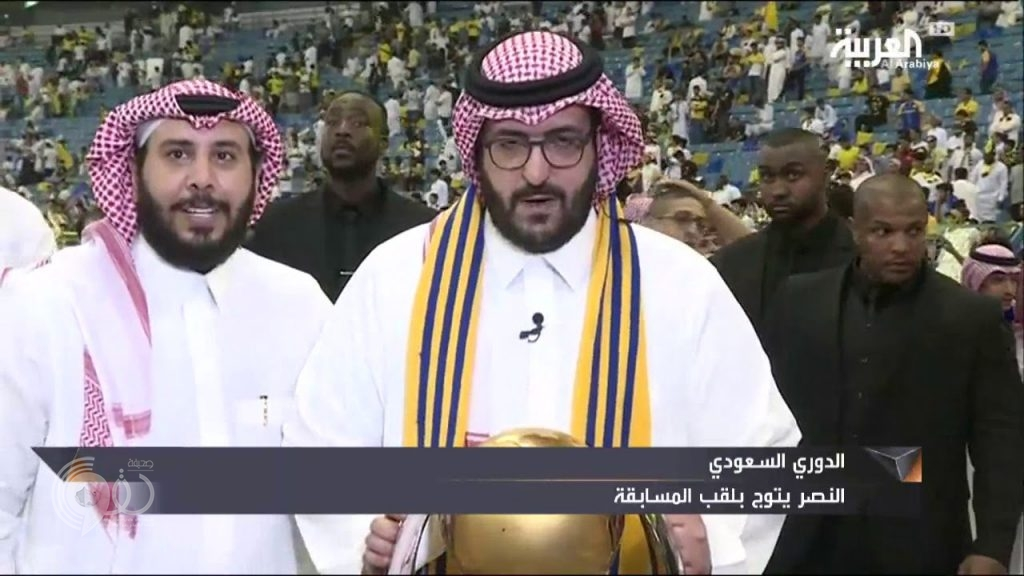 """شاهد.. تعليق """"غير متوقع"""" من رئيس نادي النصر عقب الفوز بالدوري !"""