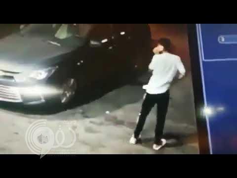 """شاهد.. لص يسرق سيارة تركها صاحبها في وضع التشغيل بـ""""جدة"""""""