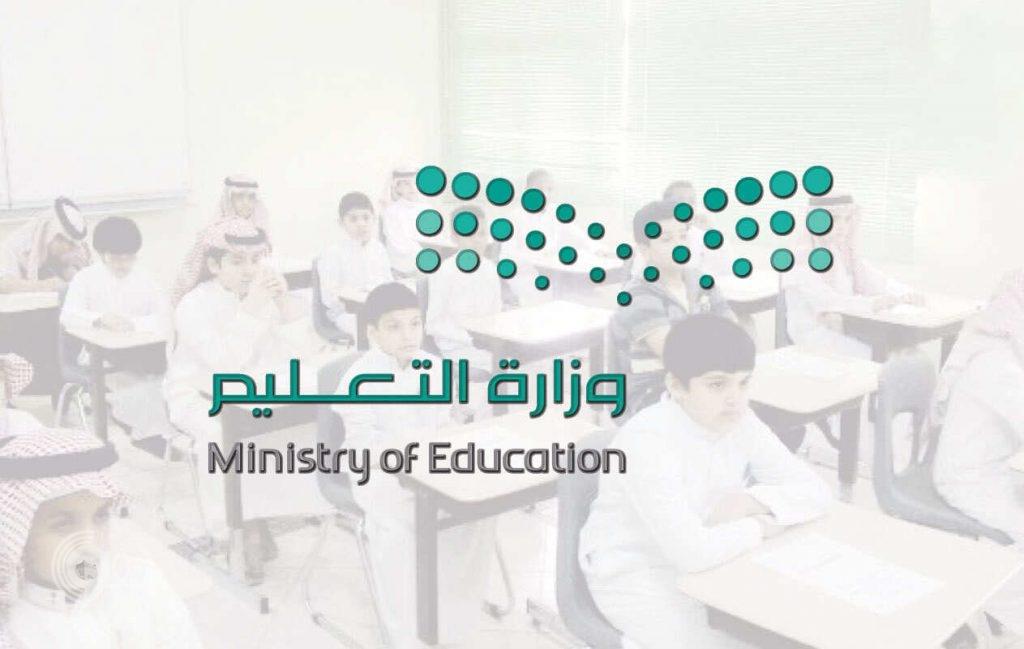 «التعليم» تعلن تفاصيل احتياجاتها من المعلمين والمعلمات