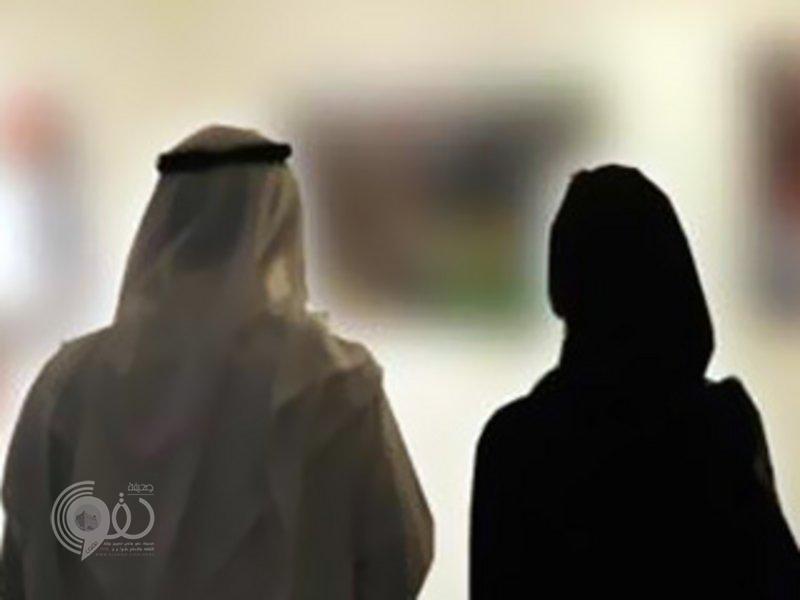 رجل وامرأة.. دخلا محكمة التنفيذ بمكة خصمين وخرجا زوجين