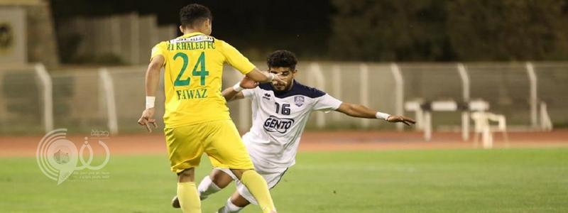 رسمياً.. ضمك ثاني المتأهلين إلى الدوري السعودي للمحترفين