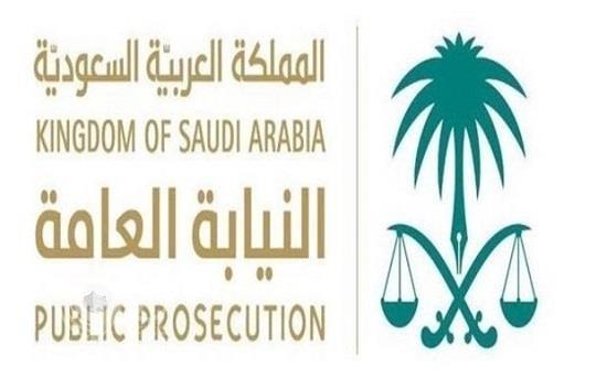 """""""النيابة العامة"""" توضح عقوبة ناشري إعلانات سداد القروض والمديونيات"""