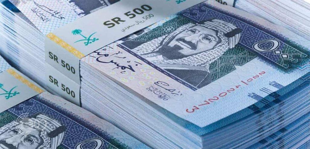 توجيهات بمنع تداول صور النقود.. والعقوبة سجن وغرامة