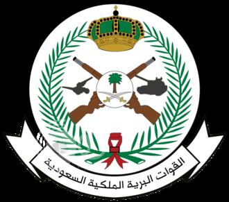 القوات البرية السعودية تعلن عن وظائف شاغرة.. تعرف على التفاصيل