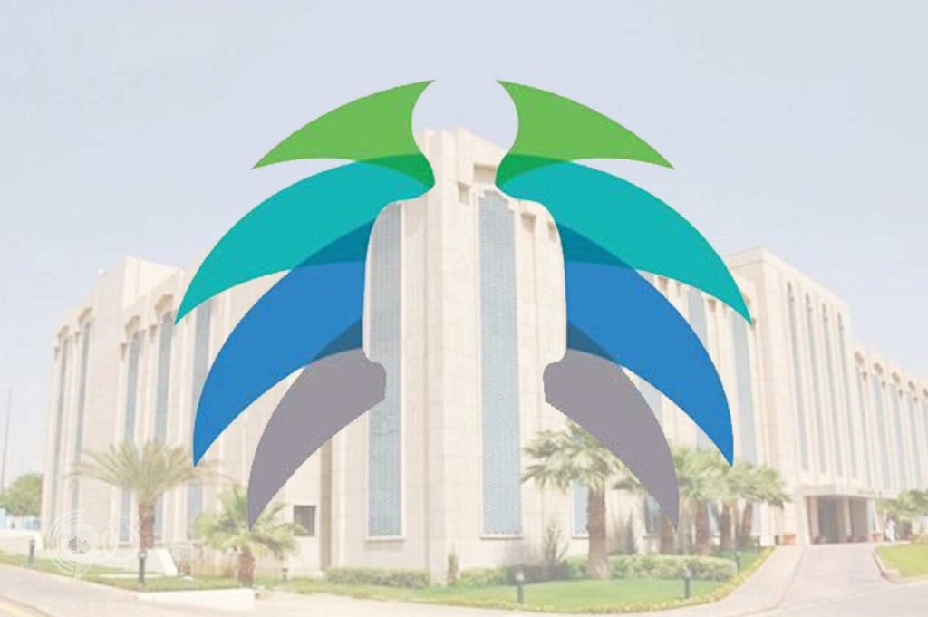 الخدمة المدنية تعلن مواعيد العمل في رمضان وبداية إجازة العيد