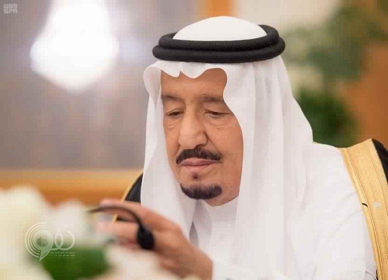 الملك سلمان يوجّه بصرف معونة رمضانية بقيمة ١.٨ مليار ريال لمستفيدي الضمان الاجتماعي