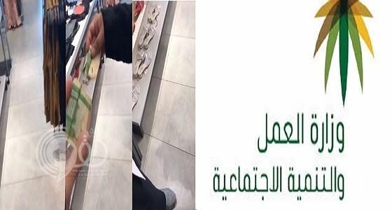 """ترحيل الوافد صاحب فيديو """" ريال مكافأة """" لعاملتين سعوديتين مقابل تنظيف المحل"""