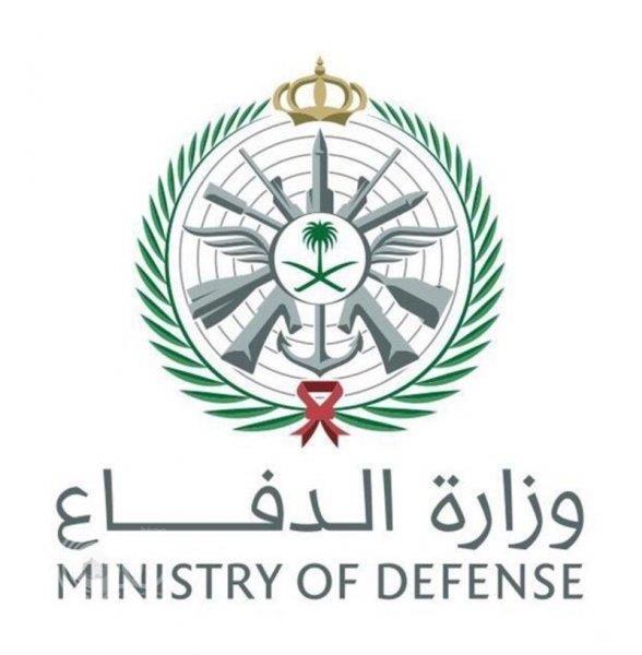 """""""الدفاع"""" تعلن عن 5 وظائف شاغرة في القوات الجوية"""