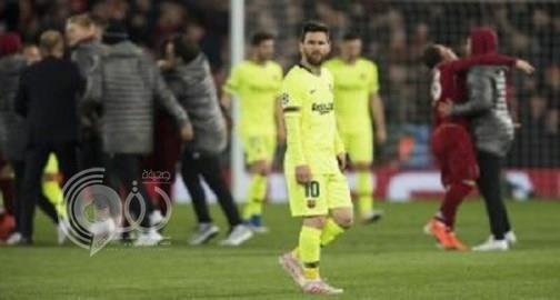 بالفيديو.. رد فعل جماهير برشلونة تجاه ميسي في مطار ليفربول بعد الخروج من الدوري
