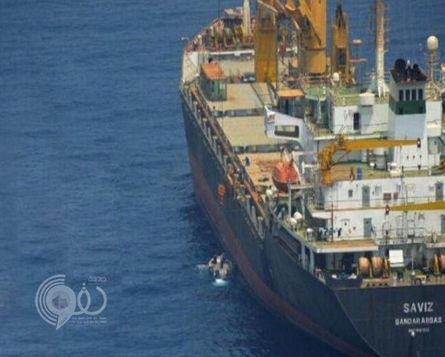 إخلاء أحد أفراد طاقم السفينة الإيرانية المشبوهة إلى المستشفى العسكري بجازان