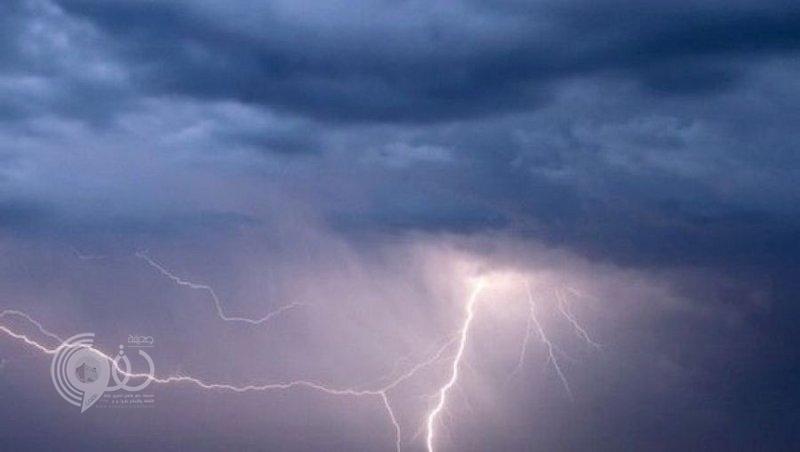 """تنبيهان متقدمان للأرصاد على """"جازان وعسير"""": أمطار غزيرة وبرد"""