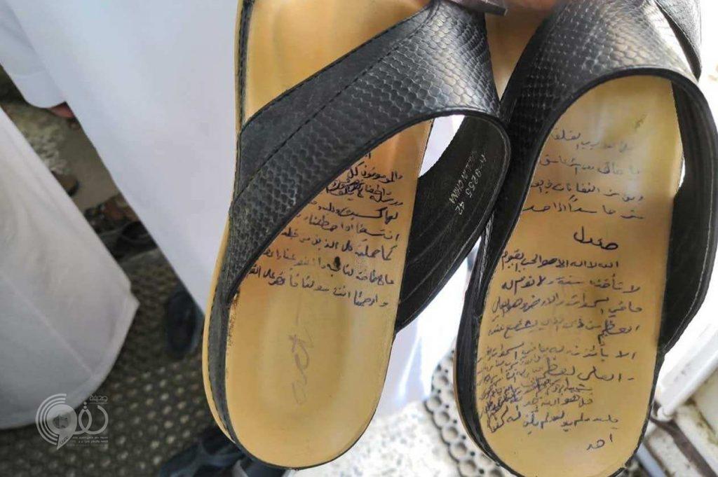 جازان.. القبض على شخص دوَّن آيات قرآنية على حذائه في مسجد بـ «أبو عريش»