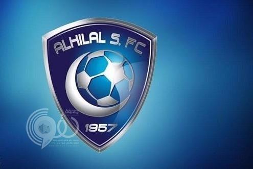 مصادر تكشف سبب إيقاف نادي الهلال لجميع مفاوضاته مع اللاعبين الجدد