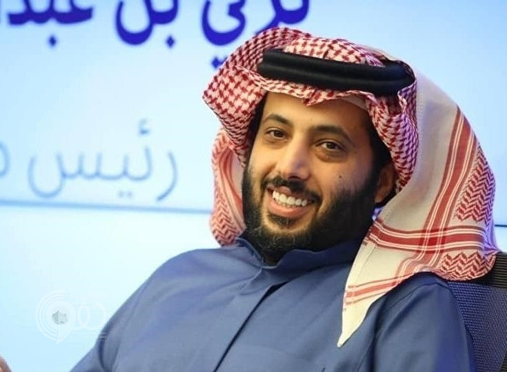 حقيقة صدور أمر ملكي بإعفاء تركي آل الشيخ