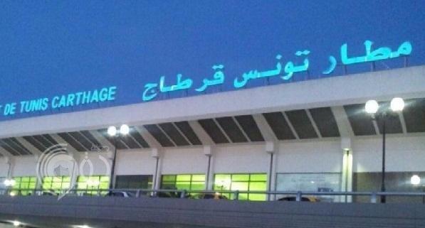"""توقيف طاقم طائرة """"سعودية"""" في مطار """"تونس"""" ومنعهم من السفر !"""