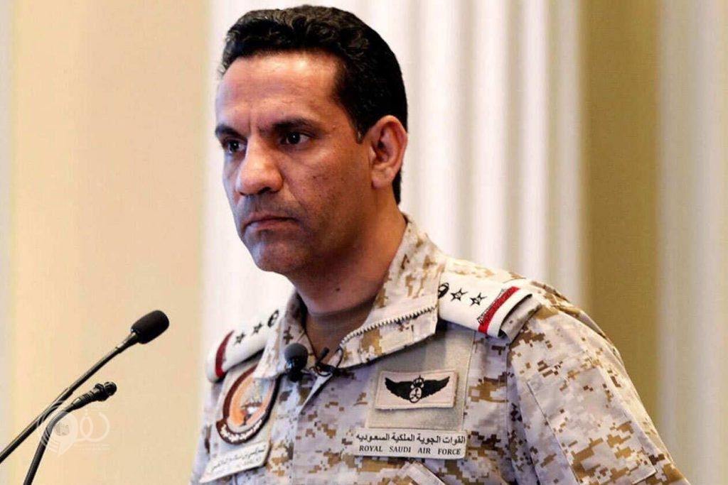 «التحالف» يدمر منظومات دفاع جوي لميليشيا الحوثي في صنعاء