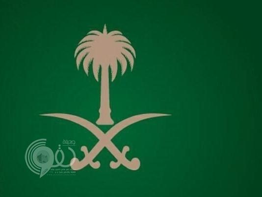 أول تعليق سعودي بشأن التطورات الأخيرة في السودان