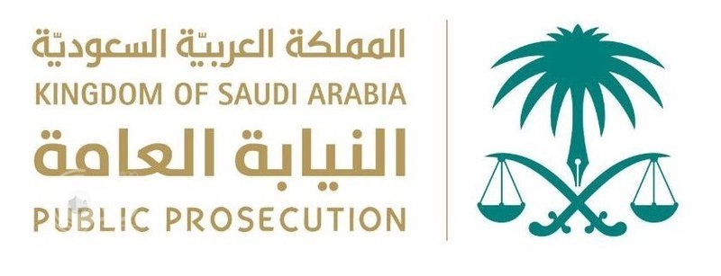 النيابة العامة تعترض على الحكم بسجن المتحرش بفتاة 10 أشهر وتطالب بعقوبة الحد الأعلى