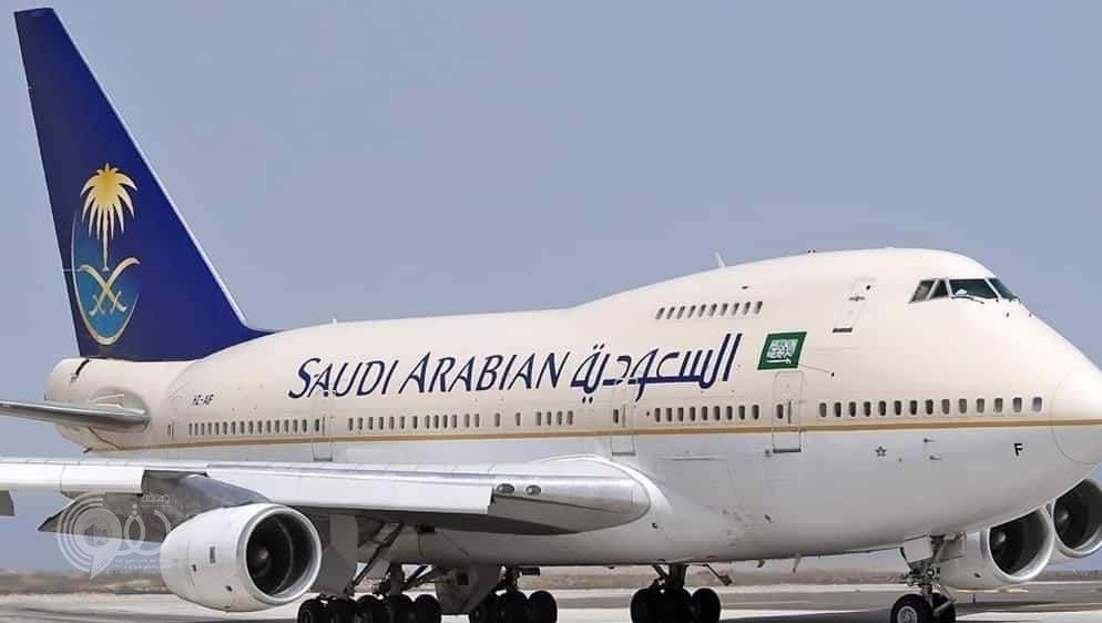 """أول تعليق من """"الخطوط السعودية"""" على حادثة إصابة أحد ملاحيها في تونس"""