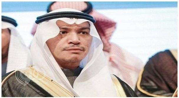 إعفاء مدير جامعة الطائف من منصبه .. وهذا أول تعليق له