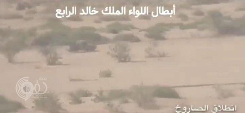 """شاهد.. دقة واحترافية أبطال """"لواء الملك خالد"""" لحظة استهداف عشرات الحوثيين بصعدة"""