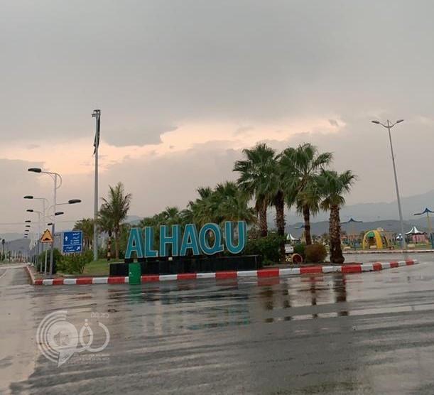 مركز الحقو وضواحيه : أمطار غزيرة مصحوبة بصواعق رعدية مساء السبت
