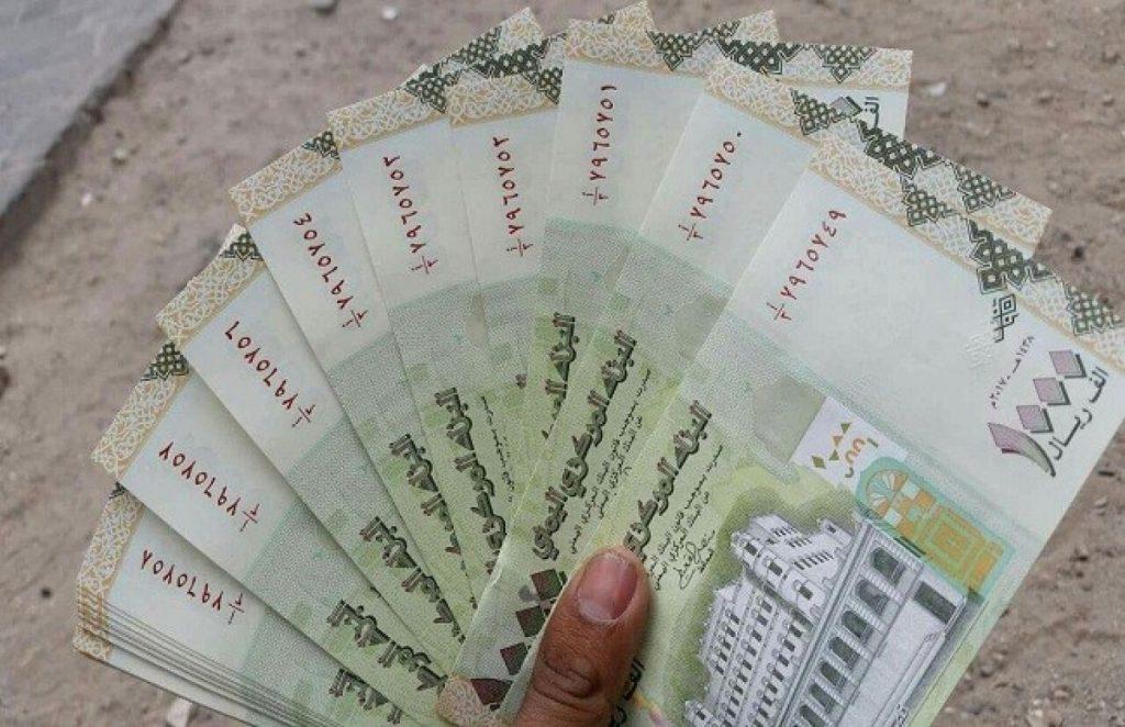 الحكومة اليمنية تُحمِّل الإرهابيين الحوثيين مسؤولية انهيار العملة الوطنية