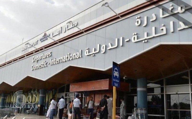 أول تعليق من مطار أبها بعد الهجوم الإرهابي الذي تعرض له!